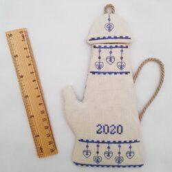 Ruler Teapot
